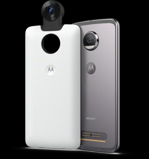 Nowe moduły od Motoroli Moto-360-Camera