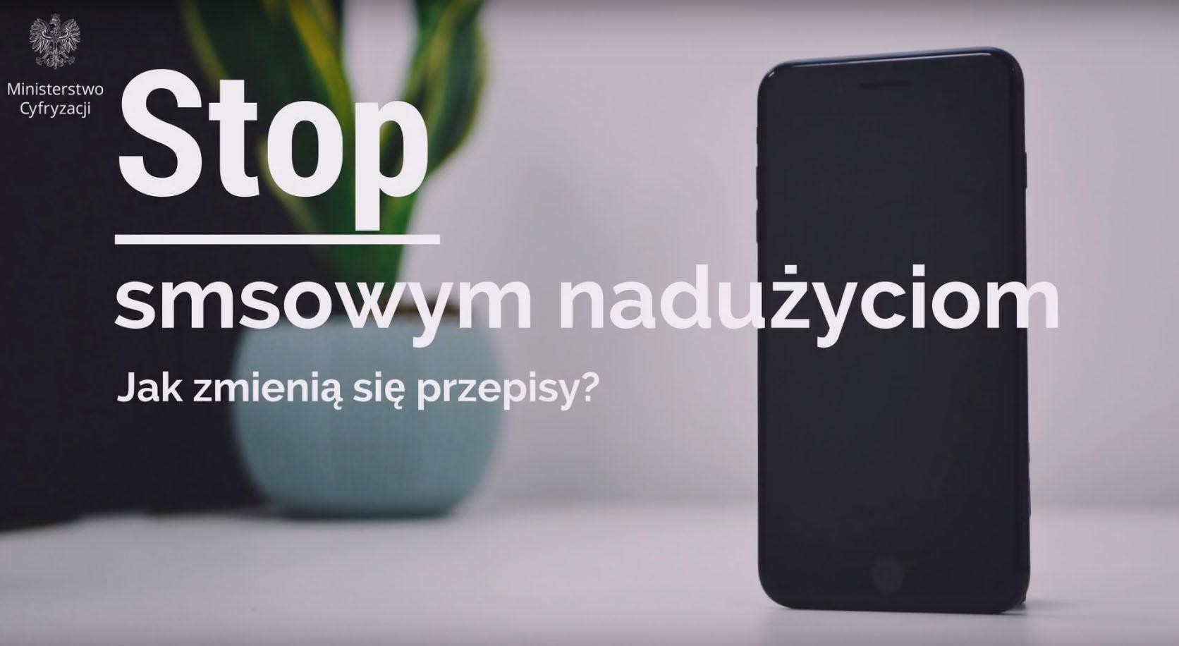 sms premium - ministerstwo cyfryzacji