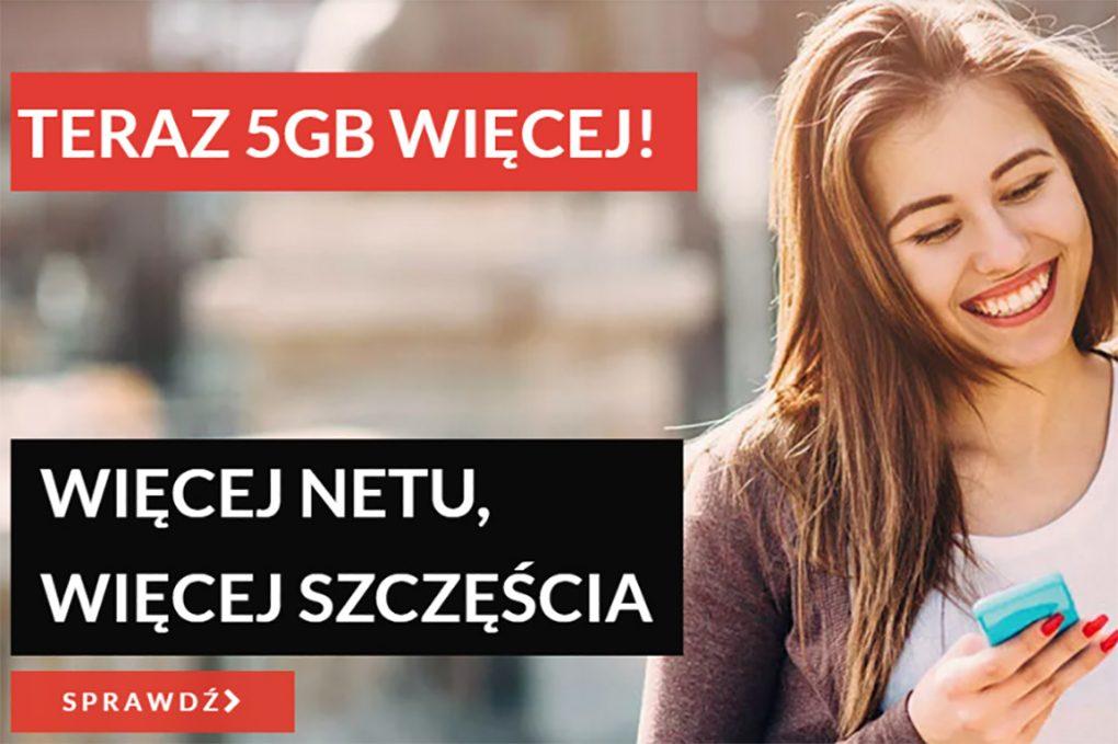 Premium Mobile