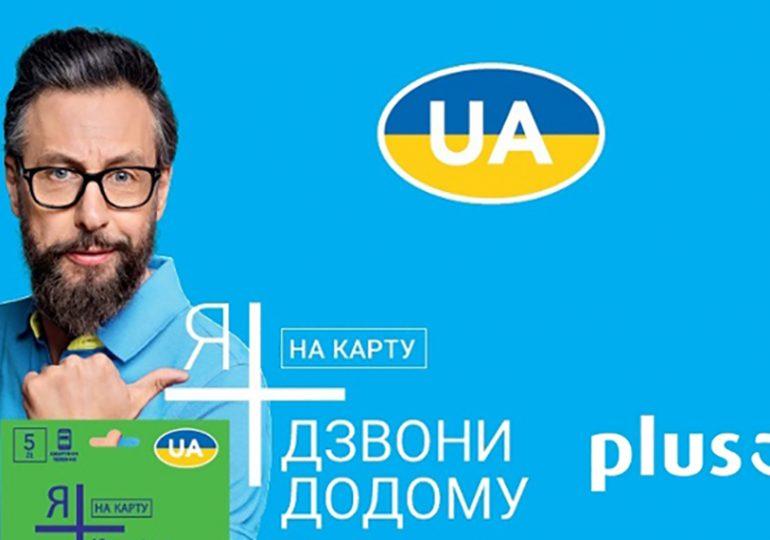 Teraz najtańsze połączenia na Ukrainę w Plusie