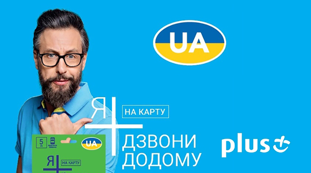 najtańsze połączenia na Ukrainę