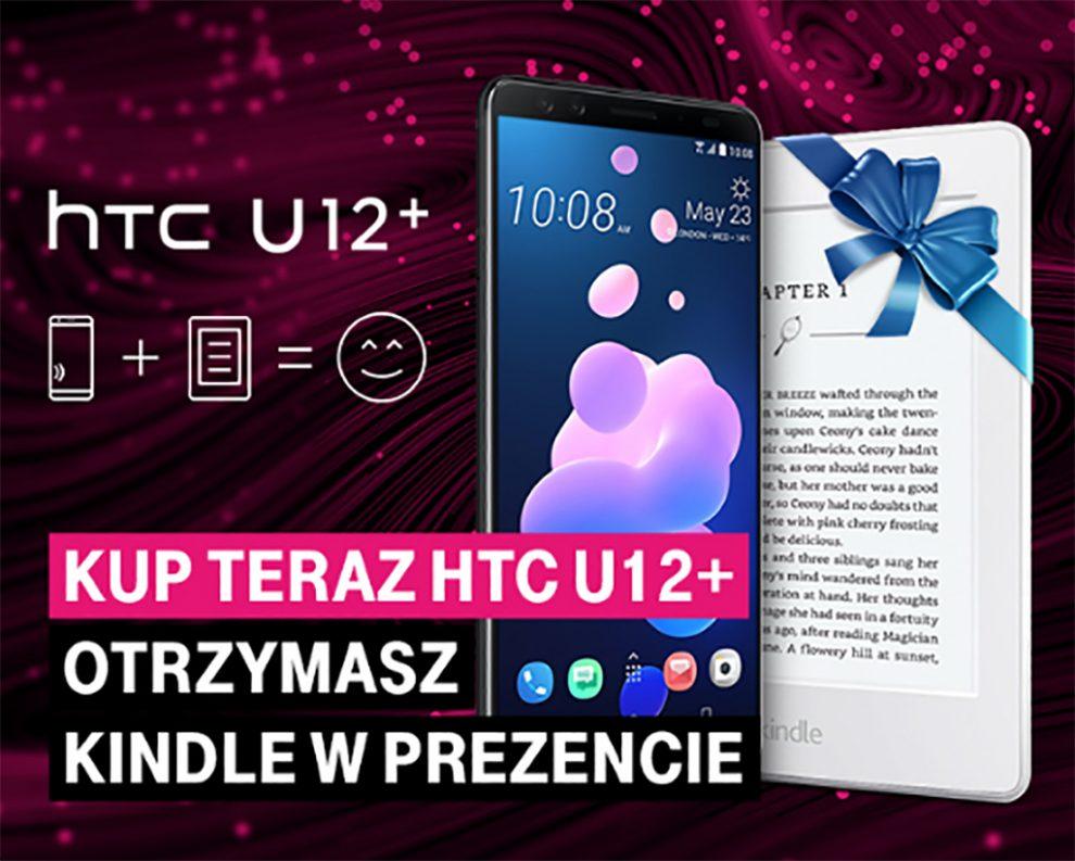 przedsprzedaż HTC U12+