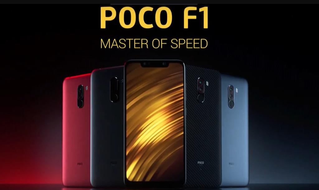 Poco f1