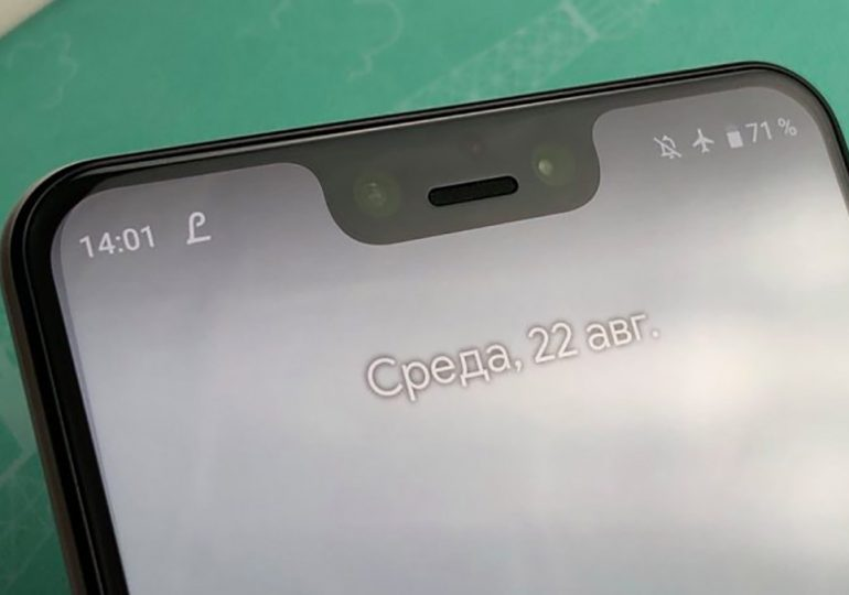 Pixel 3 XL można już kupić! Tyle, że na czarnym rynku...