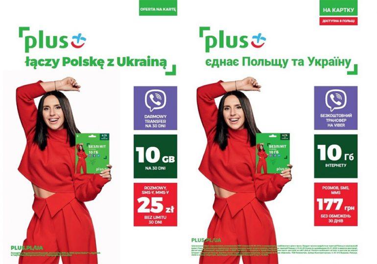 Plus łączy Polskę z Ukrainą - nowa kampania reklamowa także na Ukrainie