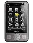 Philips C702